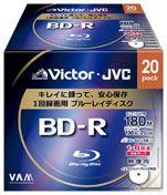 【メール便送料無料】ビクター VICTOR BV-R130JW20 [録画用BD-R 追記型 1-6倍速 片面1層 25GB 20枚 ホワイトレーベルインクジェットプリンター対応] 税込価格