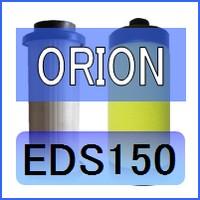 オリオン [ORION] EDS150互換エレメント(ドレンフィルターDSF150B 水滴除去用)