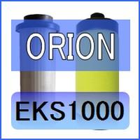 オリオン [ORION] EKS1000互換エレメント(ACFフィルターKSF1000 臭気除去用)