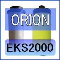 オリオン [ORION] EKS2000互換エレメント(ACFフィルターKSF2000 臭気除去用)