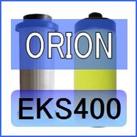 オリオン [ORION] EKS400互換エレメント(ACFフィルターKSF400 臭気除去用)