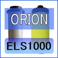 オリオン [ORION] ELS1000互換エレメント(ラインフィルターLSF1000 固形物除去用)