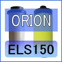 オリオン [ORION] ELS150互換エレメント(ラインフィルターLSF150B 固形物除去用)