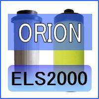 オリオン [ORION] ELS2000互換エレメント(ラインフィルターLSF2000 固形物除去用)