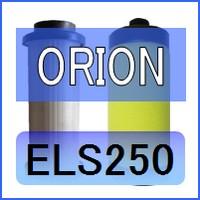 オリオン [ORION] ELS250互換エレメント(ラインフィルターLSF250B 固形物除去用)