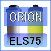 オリオン [ORION] ELS75互換エレメント(ラインフィルターLSF75B 固形物除去用)