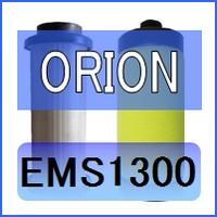 オリオン [ORION] EMS1300互換エレメント(ミストフィルターMSF1300 オイルミスト除去用)