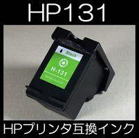 【メール便送料無料】hp ヒューレット・パッカード HP131 【ICチップ有り】【1年保証】インクカートリッジ 互換インク 激安インク プリンターインク