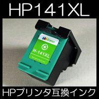 【メール便送料無料】hp ヒューレット・パッカード HP141XL 【ICチップ有り】【1年保証】インクカートリッジ 互換インク 激安インク プリンターインク