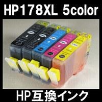 【メール便送料無料】hp ヒューレット・パッカード HP178XL 5color 5色セット 【ICチップ有り】【1年保証】インクカートリッジ 互換インク 激安インク プリンターインク