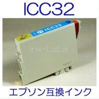 【メール便送料無料】 EPSON ICC32 エプソン 【1年保証】 ICチップ有り IC32 純正互換インク 激安インク プリンターインク