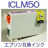 【メール便送料無料】 EPSON ICLM50 エプソン 【1年保証】 ICチップ有り IC50 純正互換インク 激安インク プリンターインク