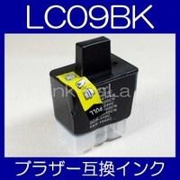 【メール便送料無料】brother ブラザー LC09BK 【1年保証】【ICチップ有】 インクカートリッジ 互換 激安インク プリンターインク