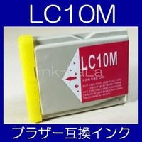 【メール便送料無料】brother ブラザー LC10M 【1年保証】【ICチップ有】 インクカートリッジ 互換 激安インク プリンターインク