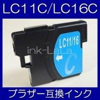 【メール便送料無料】brother ブラザー LC11C/LC16C 【1年保証】【ICチップ有】 インクカートリッジ 互換 激安インク プリンターインク