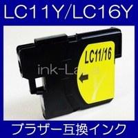 【メール便送料無料】brother ブラザー LC11Y/LC16Y 【1年保証】【ICチップ有】 インクカートリッジ 互換 激安インク プリンターインク